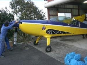 Cimg2532