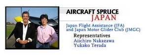 Japan_rep