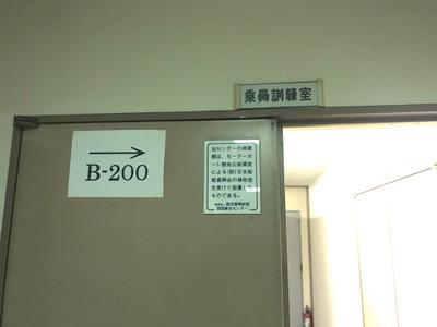 Img_5103